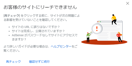 f:id:oniwa_hanauta:20190813152719p:plain