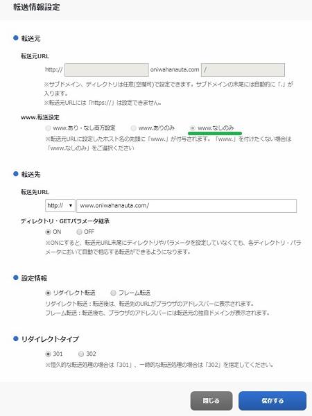 f:id:oniwa_hanauta:20190813161854j:plain