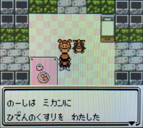 f:id:oniwa_hanauta:20190815103135j:plain
