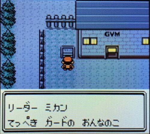 f:id:oniwa_hanauta:20190815103643j:plain