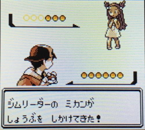 f:id:oniwa_hanauta:20190815105029j:plain
