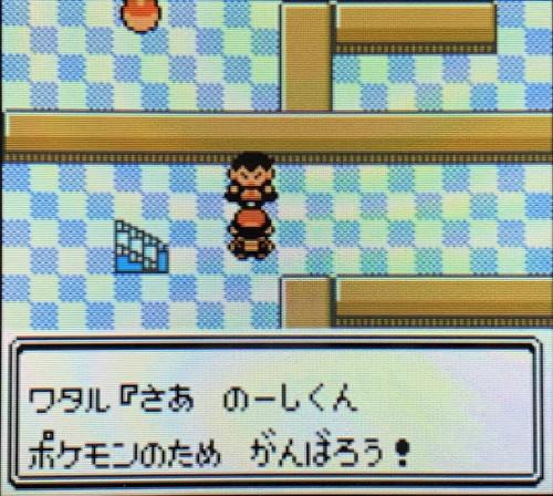 f:id:oniwa_hanauta:20190820112210j:plain