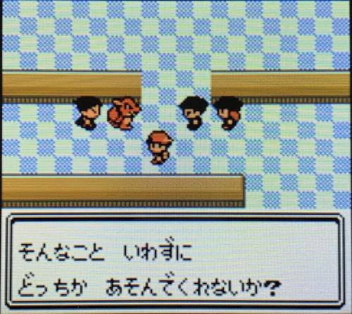 f:id:oniwa_hanauta:20190820113453j:plain