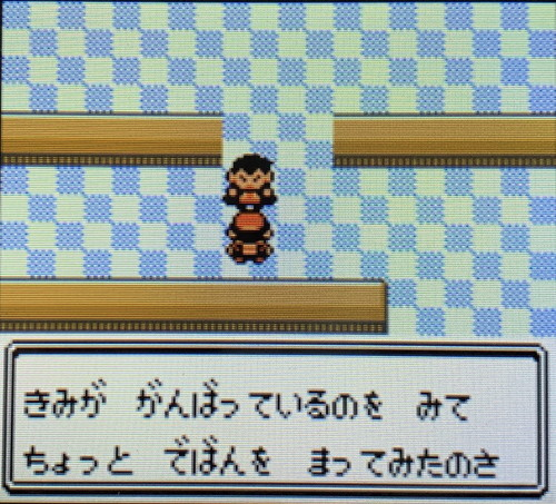 f:id:oniwa_hanauta:20190820113727j:plain