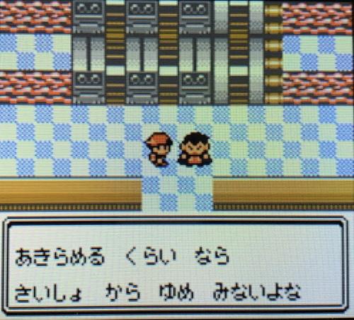 f:id:oniwa_hanauta:20190820113859j:plain