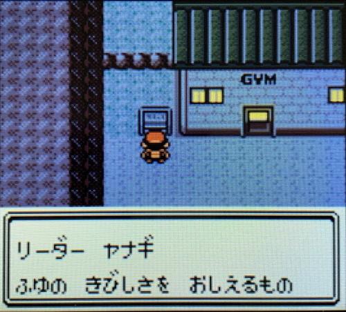 f:id:oniwa_hanauta:20190822004940j:plain