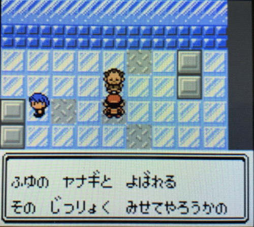 f:id:oniwa_hanauta:20190822005856j:plain