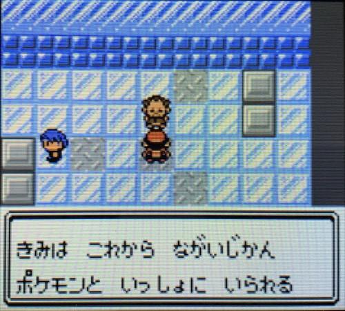 f:id:oniwa_hanauta:20190822121704j:plain