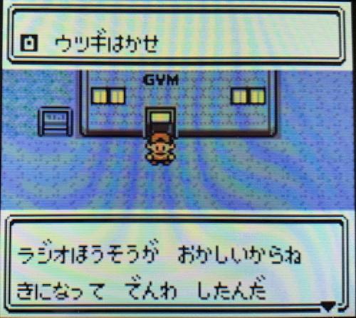 f:id:oniwa_hanauta:20190822121845j:plain