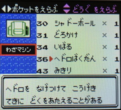 f:id:oniwa_hanauta:20190822122143j:plain