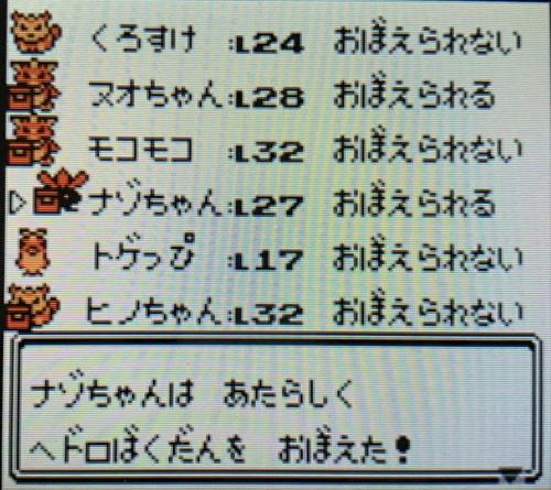 f:id:oniwa_hanauta:20190822122233j:plain