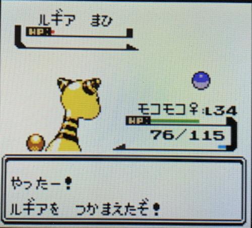 f:id:oniwa_hanauta:20190827120516j:plain