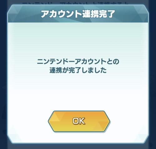 f:id:oniwa_hanauta:20190829114152j:plain