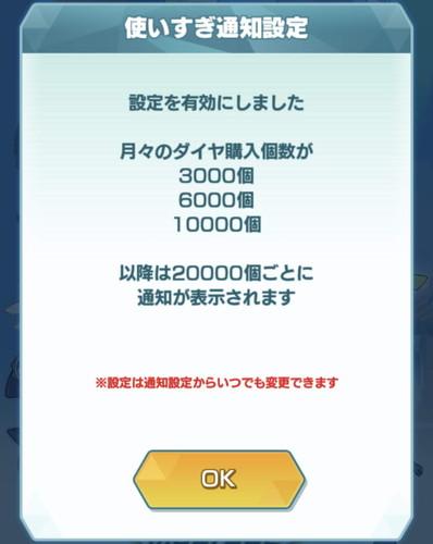 f:id:oniwa_hanauta:20190829114206j:plain