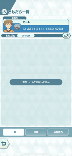 f:id:oniwa_hanauta:20190829115509p:plain