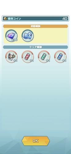 f:id:oniwa_hanauta:20190829122341p:plain