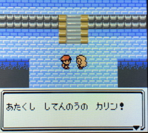 f:id:oniwa_hanauta:20190902132608j:plain