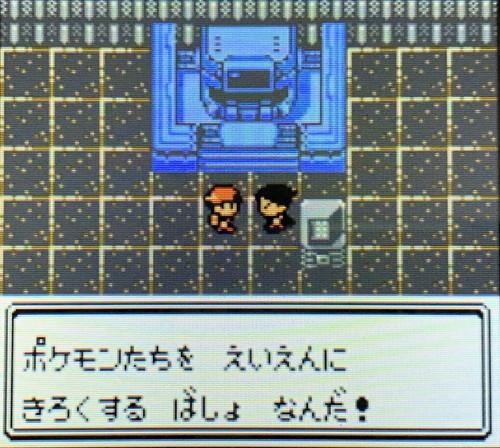 f:id:oniwa_hanauta:20190902143032j:plain
