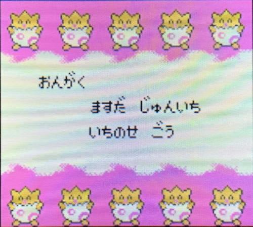 f:id:oniwa_hanauta:20190902144029j:plain