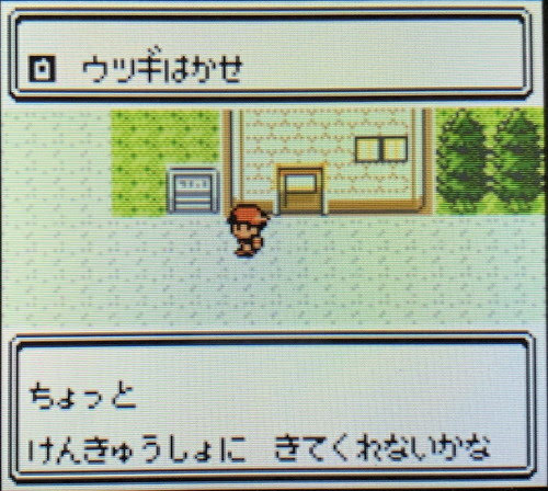 f:id:oniwa_hanauta:20190907112041j:plain