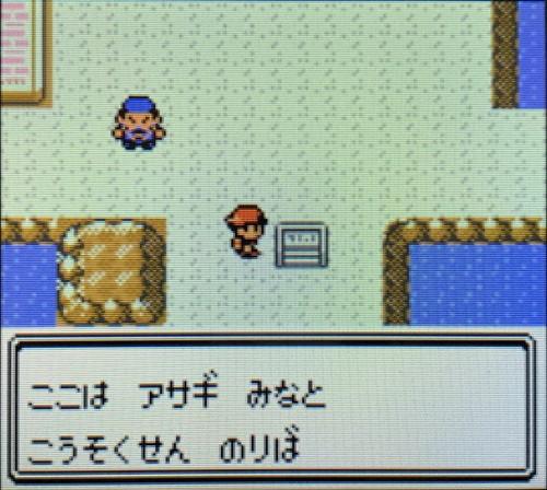 f:id:oniwa_hanauta:20190907115051j:plain
