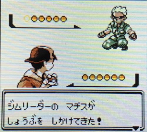 f:id:oniwa_hanauta:20190907123134j:plain