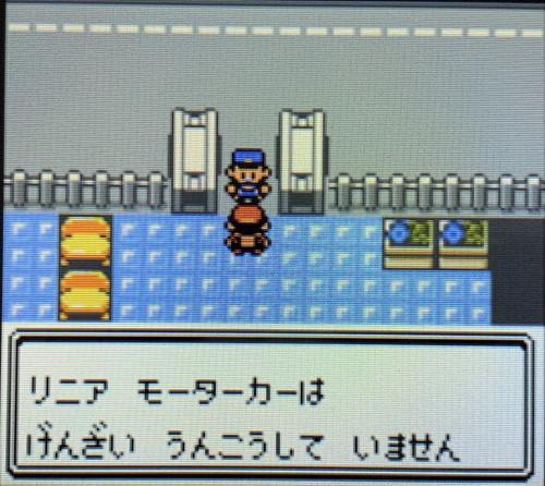 f:id:oniwa_hanauta:20190909191723j:plain
