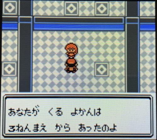 f:id:oniwa_hanauta:20190909192723j:plain