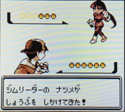 f:id:oniwa_hanauta:20190909192832j:plain