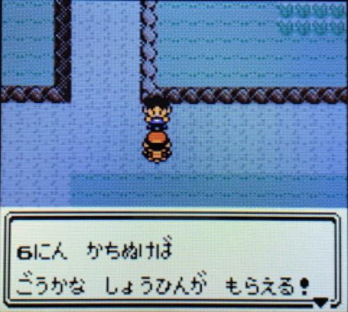 f:id:oniwa_hanauta:20190912121440j:plain