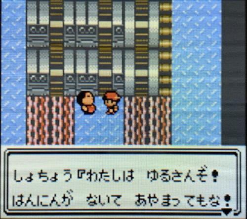 f:id:oniwa_hanauta:20190912143051j:plain
