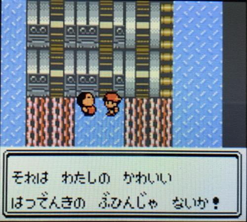 f:id:oniwa_hanauta:20190912144857j:plain