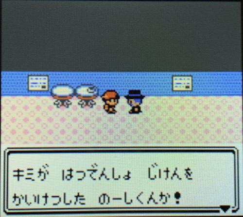 f:id:oniwa_hanauta:20190915201007j:plain