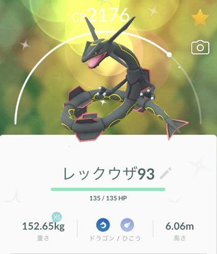 f:id:oniwa_hanauta:20190918012233j:plain