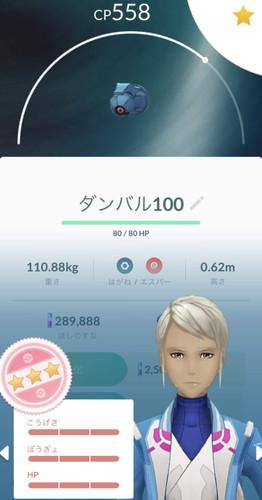 f:id:oniwa_hanauta:20190918204225j:plain