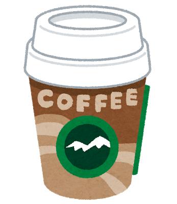 コーヒー チルド