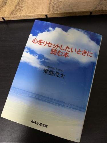 モタさん本01