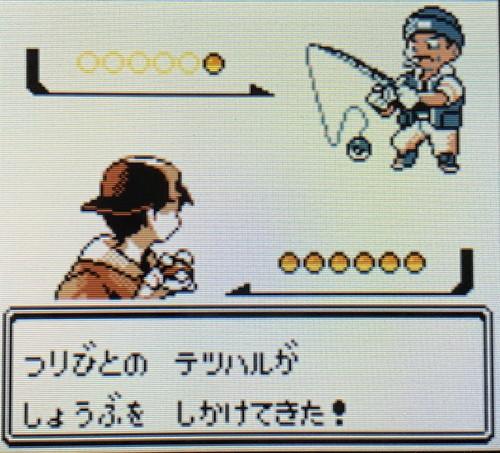 釣り人vs