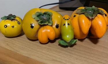 今年の柿たち