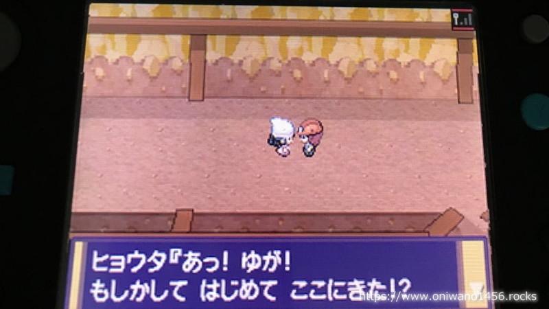 f:id:oniwano1456:20200712200626j:plain
