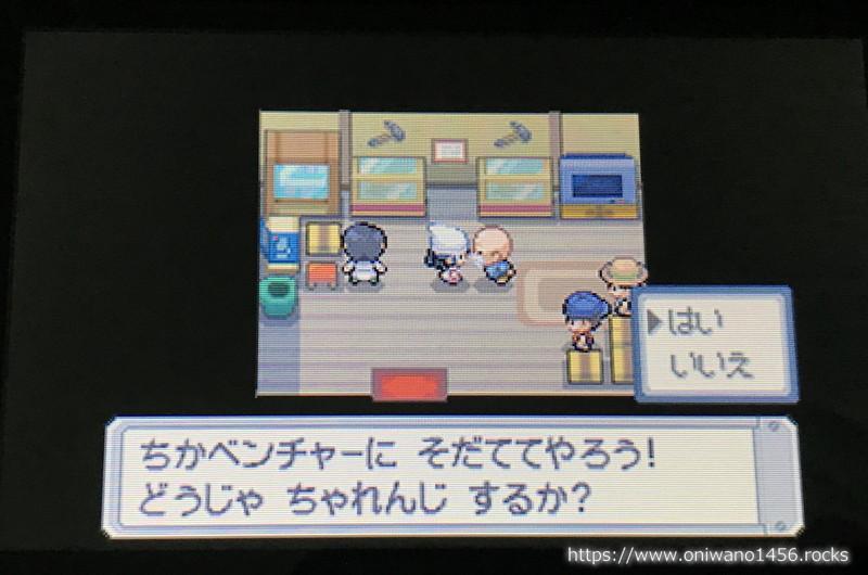 f:id:oniwano1456:20200712200734j:plain