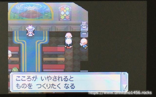 f:id:oniwano1456:20200714201620j:plain