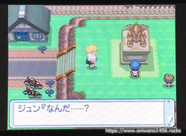 f:id:oniwano1456:20200716203029j:plain