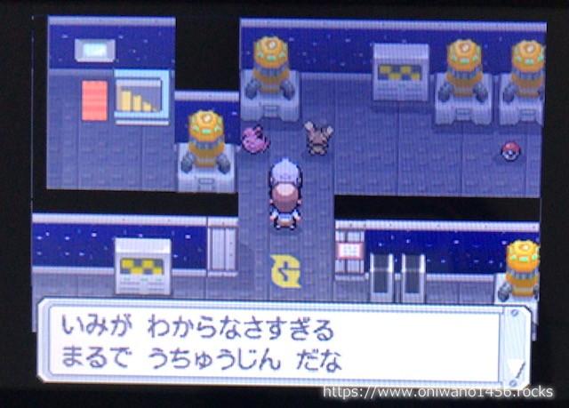 f:id:oniwano1456:20200716203132j:plain