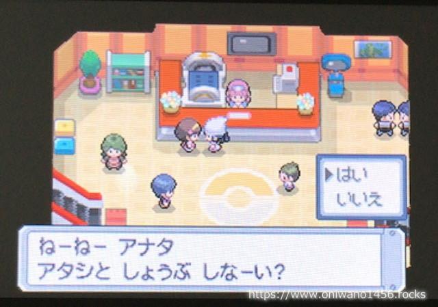 f:id:oniwano1456:20200716203231j:plain