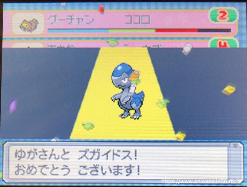 f:id:oniwano1456:20200716204743j:plain