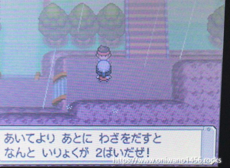 f:id:oniwano1456:20200723114755j:plain