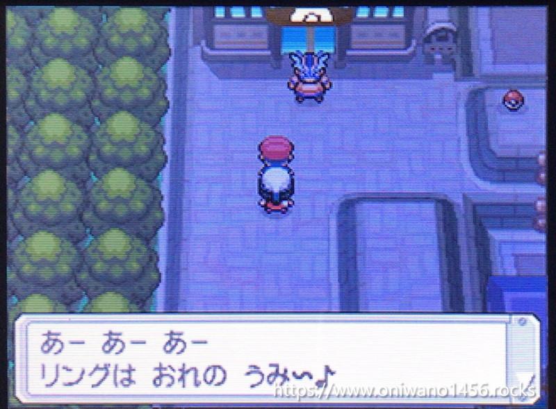 f:id:oniwano1456:20200723121430j:plain
