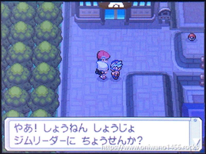 f:id:oniwano1456:20200723121444j:plain