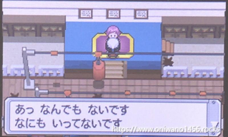 f:id:oniwano1456:20200723125815j:plain